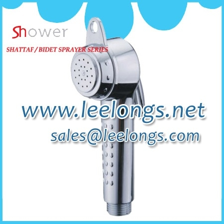 SH-5045 bathroom abs bidet spray