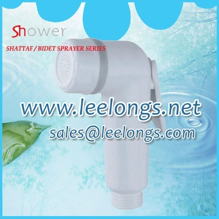 SH-5042 bathroom abs bidet hand