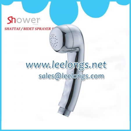 SH-5044 bathroom abs bidet spray